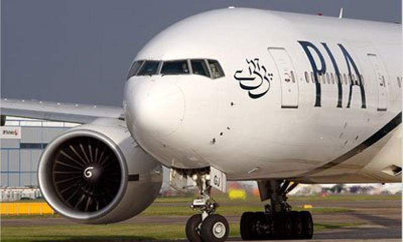 Pakistan International Airport (PIA) Start Hajj Flights from July 4th